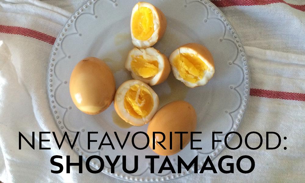 shoyu-tamago